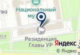 «Удмон Российско-Монгольское СП» на Yandex карте