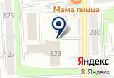 «Пожарно-спасательная часть №2» на Яндекс карте