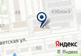 «Ижевский похоронный дом» на Yandex карте