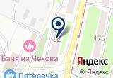 «Русская баня на Чехова» на Yandex карте