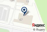 «Пожарно-спасательная часть №4» на Яндекс карте