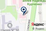 «АВИАТОР АВИАПРЕДПРИЯТИЕ ООО» на Яндекс карте