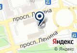 «Администрация городского округа город Октябрьский» на Яндекс карте
