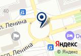 «ОКТЯБРЬСКИЙ ЗАВОД СТРОЙМАТЕРИАЛОВ» на Яндекс карте