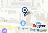 «Газпром Газораспределение Уфа, ПАО, аварийно-диспетческая служба» на Яндекс карте