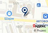 «Памятники, ИП Травкина И. А.» на Yandex карте