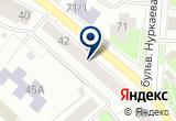 «ИКМЕК» на Яндекс карте