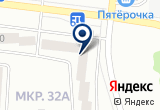 «Мастер, ООО, управляющая компания» на Яндекс карте