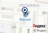 «ЛОГОПЕДИЧЕСКИЙ ПУНКТ ГОРОДСКОЙ» на Яндекс карте