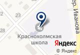 «Школа №84» на Yandex карте