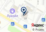 «Изгелек» на Yandex карте