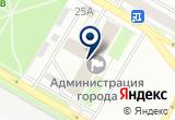 «Администрация городского округа г. Нефтекамск» на Яндекс карте