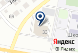«ГОРТОП МУП» на Яндекс карте