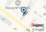 «АМЗИНСКОЕ ТОРГОВО-ПРОИЗВОДСТВЕННОЕ ПРЕДПРИЯТИЕ» на Яндекс карте
