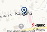 «Газоперерабатывающий завод» на Yandex карте