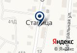 «Русь, центр комплексной реабилитации инвалидов» на Yandex карте