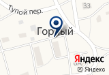 «Птицефабрика Оренбургская, филиал» на Yandex карте