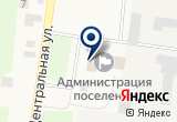 «Оренбургское по племенной работе» на Yandex карте