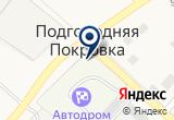 «Комсомольское лесничество» на Yandex карте