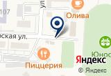 «Туристический центр Тоз-Тур» на Yandex карте