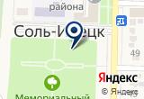 «Оренбургтоппром, топливный склад» на Yandex карте