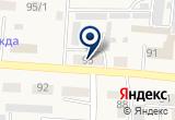 «Станция Илецк-1» на Yandex карте