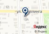 «Участок инкассации» на Yandex карте