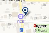 «Управление Федерального казначейства, отдел №34» на Yandex карте