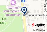 «Референтный центр Россельхознадзора, филиал» на Yandex карте