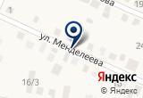 «Пограничная служба» на Yandex карте