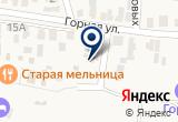 «Соль-Илецкая ветеринарная аптека» на Yandex карте