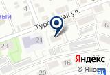«Отделение временного проживания граждан пожилого возраста и инвалидов» на Yandex карте