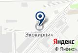 «ОренбургНефтеМаш» на Yandex карте