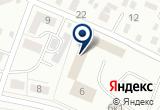 «Санаторный Дом детства» на Yandex карте