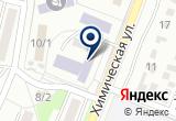 «Колледж сервиса, ГАОУ» на Yandex карте