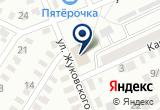 «Русская трапеза» на Yandex карте