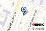 «Школа №4» на Yandex карте