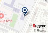 «МАУ ДОД Центр внешкольной работы Подросток» на Yandex карте