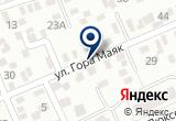 «Маяк» на Yandex карте