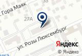 «Ломбард-Сервис» на Yandex карте