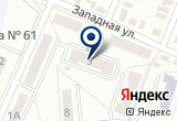 «Магазин №17» на Yandex карте