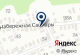 «У Женька» на Yandex карте