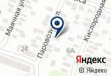 «Veritas-Cats, клуб любителей кошек» на Yandex карте