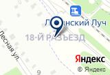 «Элеватор» на Yandex карте