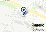«Подросток, комбинат школьного питания» на Yandex карте