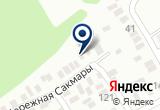«Независимость, АНО» на Yandex карте