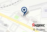 «Огонек, комбинат школьного питания» на Yandex карте