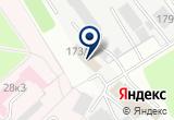 «Дары моря» на Yandex карте