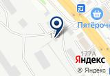 «Пиломатериалы» на Yandex карте