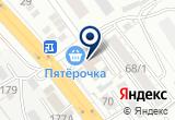 «СосеДДушка» на Yandex карте